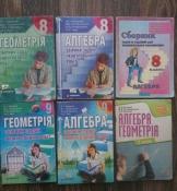 Сборники с алгебры и геометрии для 7,8 и 9 класса.