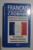 Французько-український, українсько-французький словник, 2010