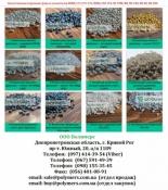 Купить вторичное полимерное сырье ПЭВД, ПЭНД, ПП, ПС, трубный полиэтилен.