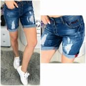 Шорты джинсовые, модель 0199 на
