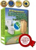 """Биопрепарат """"Биосток"""" – бактерии для выгребных ям, септиков."""