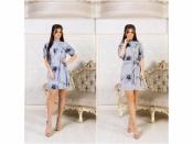 Платье-рубашка полосатая с вышивкой
