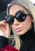 Очки солнцезащитные Eli