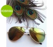 """Солнцезащитные очки """"Rio"""""""