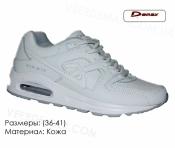 Кожаные женские кроссовки Demax Air Max белые 36-41