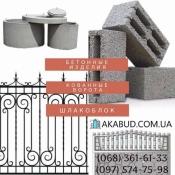 Производство еврозаборов, производство бетонных колец, копка ям и траншей, производство кованных ворот, изготовление ворот из профлиста. Производство бетонного забора, производство цветного еврозабора, производство серого забора