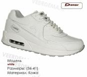 Кожаные белые кроссовки Demax Air Max 36-41