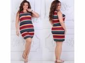 Платье цветная полоска +++ БАТАЛ