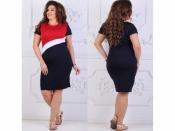 Платье 5097 +++БАТАЛ