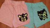 Детские  шорты   с пайетками.