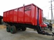 Прицеп тракторный новый НТС-16