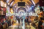 Поставщик товаров из Турции, шоп-гид