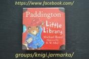 Paddington Little Library,книги на английском