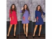 Платье 7057
