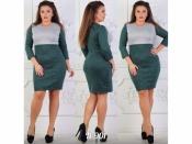 Платье мод.901 ХЛ+