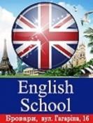 Испанский язык бровары, изучение испанского в броварах, курсы испанского языка
