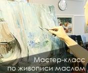 """""""Studio-61"""" Курсы рисования в Харькове"""