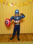 Продам костюм Капитана Америки