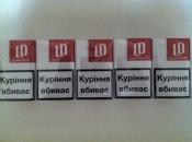 Продам оптом сигареты LD красные, синие (Оригинал).