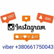 Накрутка подписчиков, Раскрутка, Продвижение, Вывод в Топ, Продажа готовых чистых аккаунтов Инстаграм Instagram