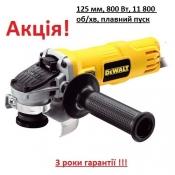 Акція на кшм DeWALT DWE4057 (01.11.18-31.12.18): 125 мм, 800 Вт, плавний пуск, 1.8 кг. Гарантія 3 роки.