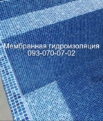 Гидроизоляция бассейна в Скадовске