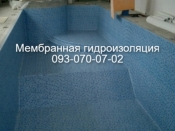 Реконструкция бассейнов, ремонт в Геническе