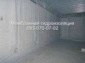 Гидроизоляция резервуаров   в  Днепре