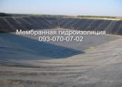 Гидроизоляция резервуаров и водоёмов в Кривом Роге