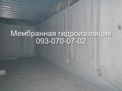 Устройство гидроизоляции  резервуара в Харькове