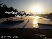 Монтаж ПВХ мембраны, ТПО мембраны в Николаеве