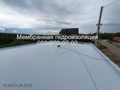 Мембранная кровля в Павлограде