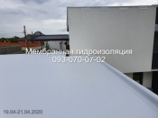 Укладка ПВХ мембраны в Новомосковске