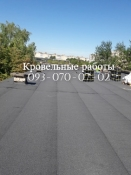 Ремонт крыши .Еврорубероид в Киеве