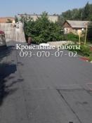 Ремонт крыши квартиры в Павлограде