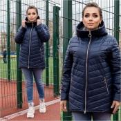 Куртка жіноча синя весна Мод 248
