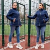 Куртка синя жіноча весна Мод 247