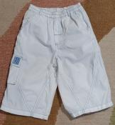 Белые шорты мальчику