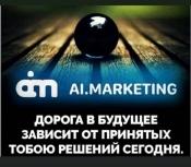 Инвестиции в рекламные компании