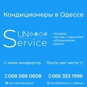 Установка монтаж/демонтаж кондиционеров в Одессе поселок Котовского с гарантией