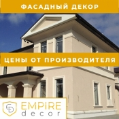 Empire Decor