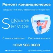 Ремонт кондиционеров в Одессе на Поселке Котовского Чистка сервисное обслуживание