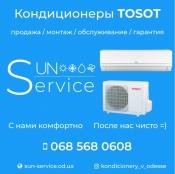 Кондиционер TOSOT купить в Одессе с установкой монтажом на Поселке Котовского
