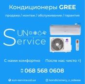 Кондиционер GREE купить в Одессе с установкой монтажом на Поселке Котовского