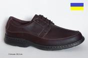 345 мм Dunham Weston мужские туфли кожаные Огромный размер