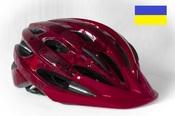 Giro Verona женский велосипедный шлем детский велошлем каска красный